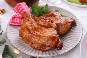 北国ハーブ育ち鶏の香ばしい照り焼きローストレッグ